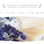 fructus * makomoko様