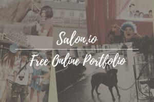 【Salon.io】ポートフォリオ(作品集)を無料でかんたんにネットで公開